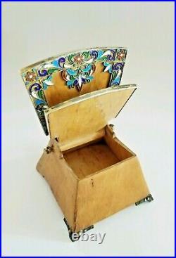 19C Russian Birch Wood Silver Cloisonne Enamel Salt Throne Cellar
