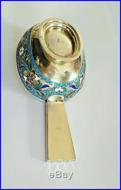 19C Russian Gilt Silver Cloisonne Enamel Kovsh
