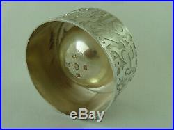 Alex Styles Goldsmiths Company' Silver Salt Cellar 1977 Sterling Designer