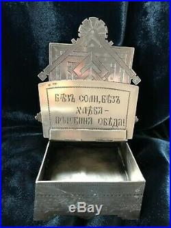 Antique Russian Pre-Revolutionary Silver Salt Cellars