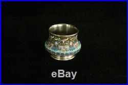 Fabulous 1896-1908 Antique 84 Silver Russian Unusual Shaded Enamel Salt Cellar