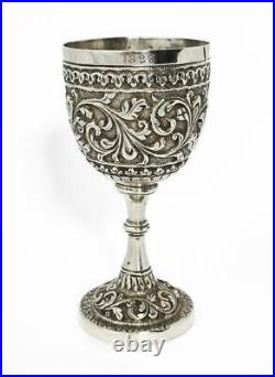Fine INDIAN SOLID SILVER Decorative SMALL GOBLET / CUP c1896