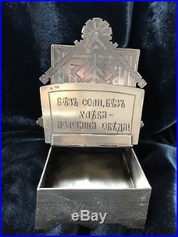RARE Antique Russian Silver Hallmarked Open Salt Cellars (9)