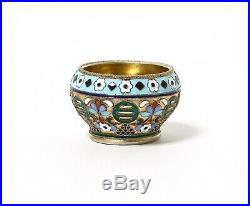 Salt cellar. Silver, gilding, enamel. Russian Empire (Russia), 1914