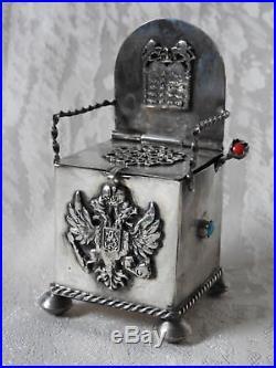 Silver russian salt cellar with spoony silver 84 judaica 1878