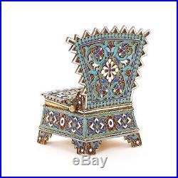 Silver salt cellar in a shape of throne. Enamel. Russian Empire, Moscow, 1886