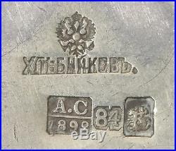 Solid silver salt cellar with enamel. Moscow, Khlebnikov AU, 1892